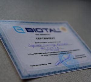 Голограма на сертифікатах.