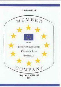 """ООО """"UKRBIOTAL"""" была принята в члены Европейской Экономической Палаты Торговли"""