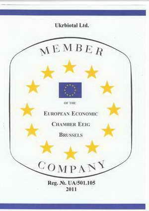 Член Европейской Экономической Палаты Торговли, Коммерции и Индустрии