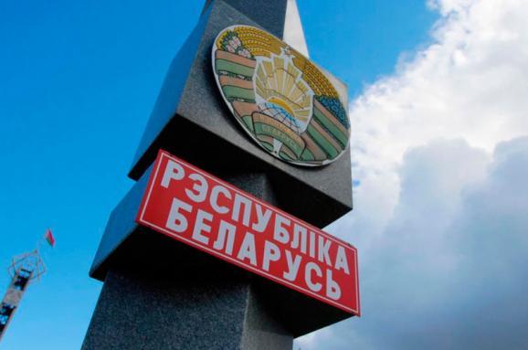"Стаття ""BIOTAL"" в Республіці Білорусь"