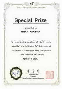 Д-р Александр Тетеря награжден золотой медалью и специальным призом Корейской ассоциации изобретателей за систему BIOTAL на 34-м Международном салоне изобретений