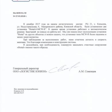 logistik_yunion