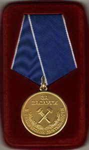 медаль для UKRBIOTAL