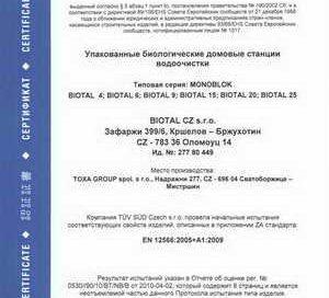 Європейська сертифікація (СЄ)